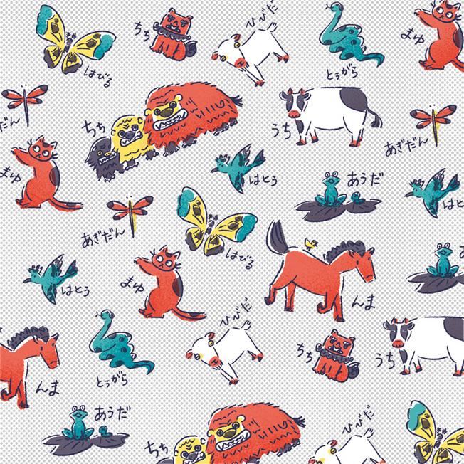 Patterndesign:dunanmunui1