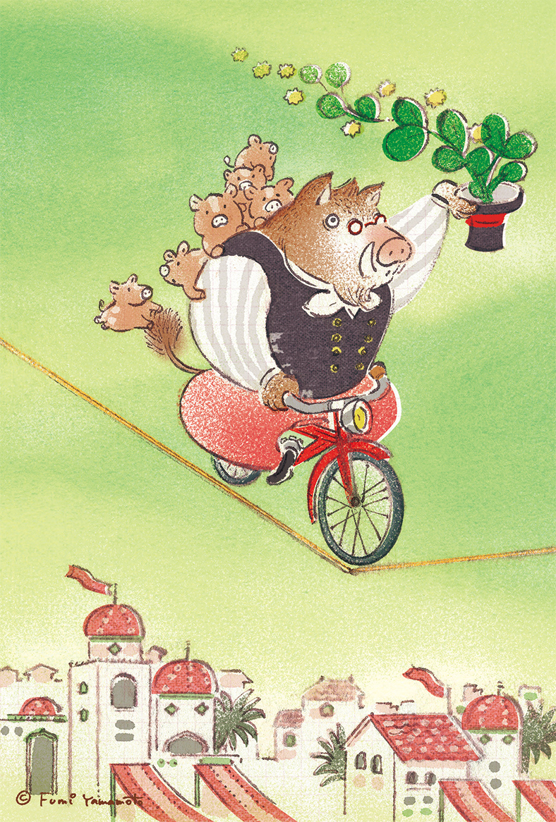 Boar family on a tightrope