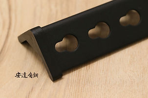立柱、橫桿、塑膠腳、鋼製腳_200512_0006.jpg