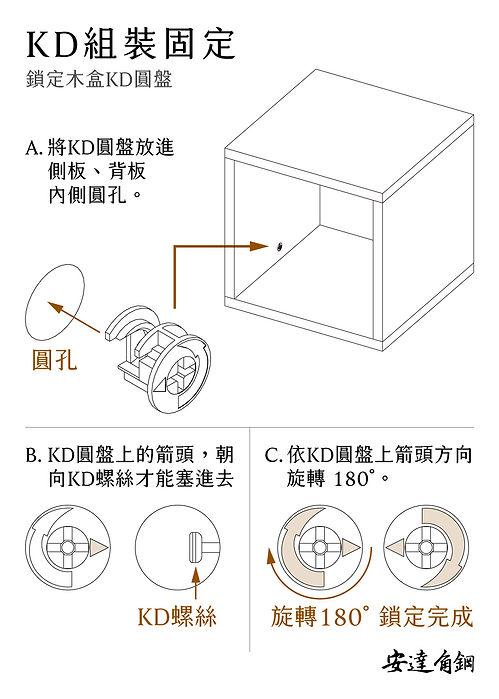 木盒-達-06.jpg