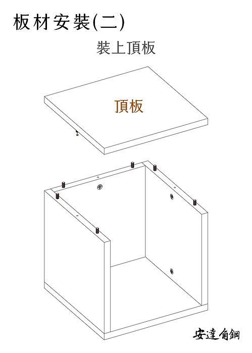 木盒-達-05.jpg