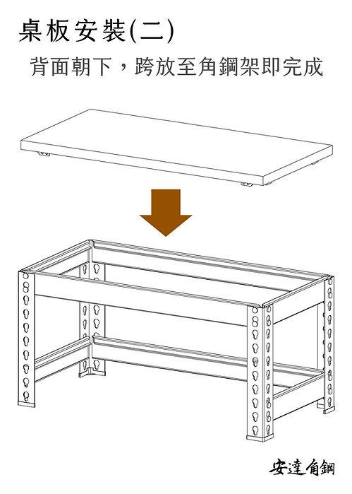基本組裝-達-達-10.jpg