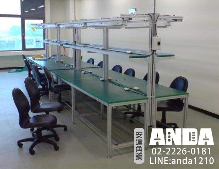 工作桌-1.JPG