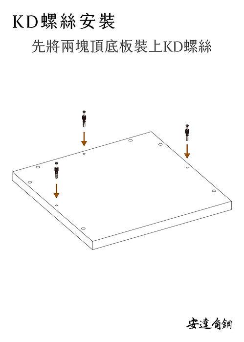 木盒-達-03.jpg