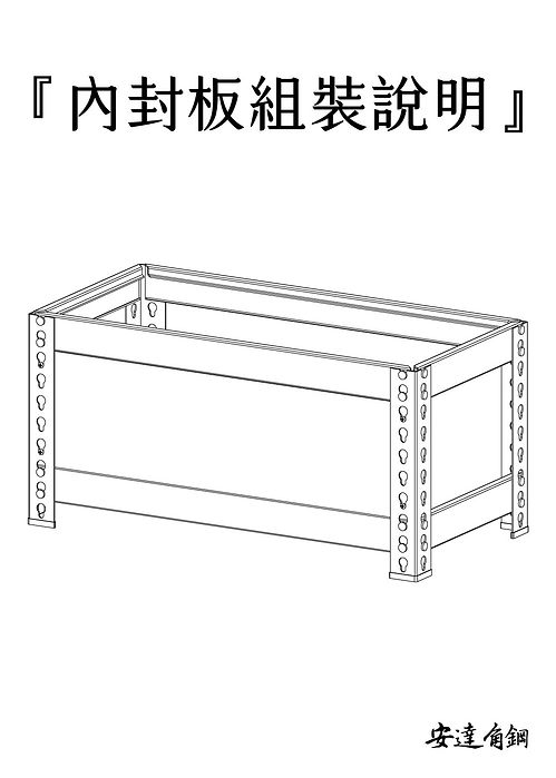 內封板說明書-達-01.jpg