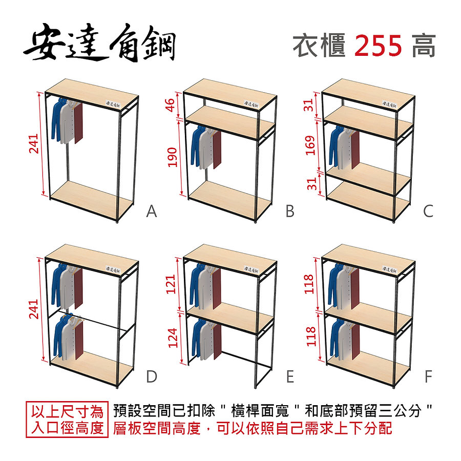 衣櫃FB6.jpg
