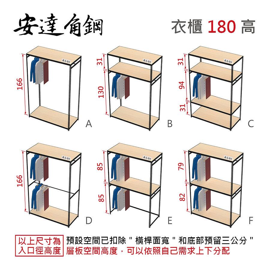 衣櫃FB.jpg