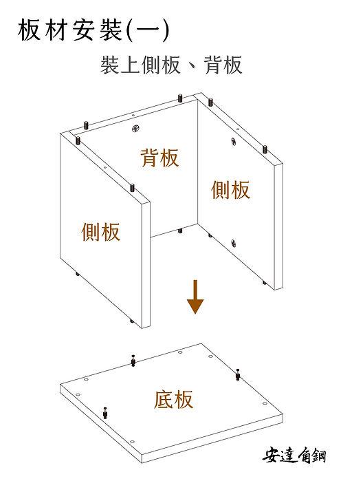 木盒-達-04.jpg