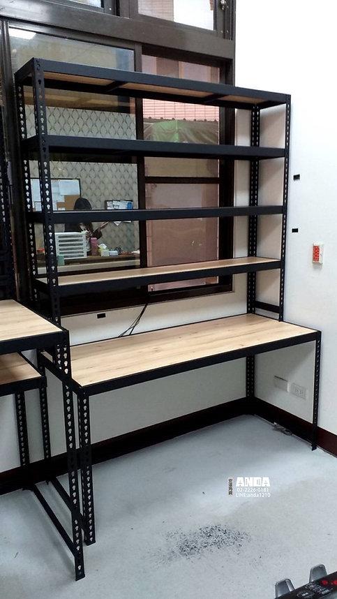角鋼工作桌.jpg