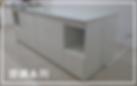 客製化塑鋼櫃