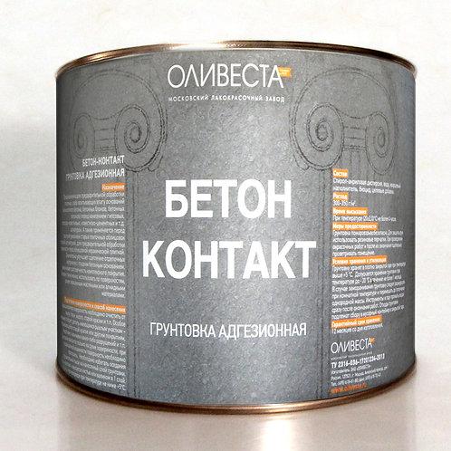 "Грунтовка адгезионная  ""БЕТОН-КОНТАКТ"""