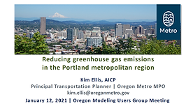 Reducing GHG in the Portland Metropolitan Region