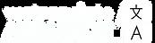 WeTranslate logo white.png