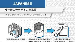 Japanese-thumb.jpg