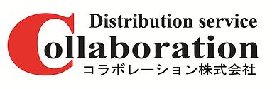 コラボレーションロゴ2021.png