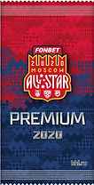 Premium-2020-Pack1.jpg