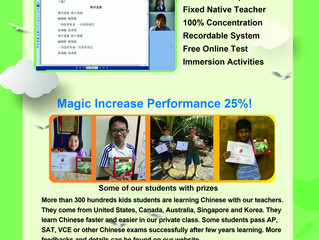 Chinese Classes - Virtual (have a better flyer that's currently published)