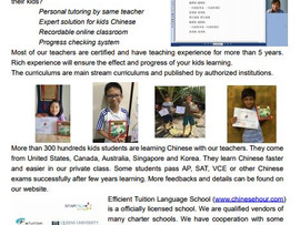 Chinese Hour offers 1-1 Online Chinese Classes - Virtual