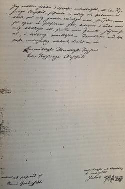 Jacob Weikaim kirje ja allekirjoitus