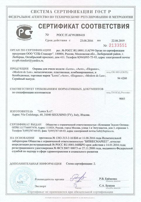сканирование0074-1.jpg