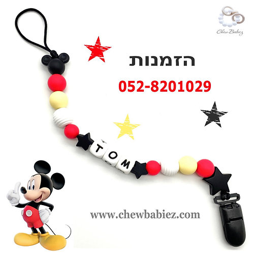 Mickey Mouse Paci Clip