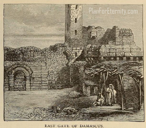 East Gate of Damascus