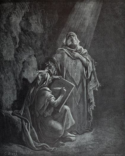 Jeremiah tells prophecies to Baruch