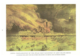 CONFLAGRATION STEAM BOAT LEXINGTON