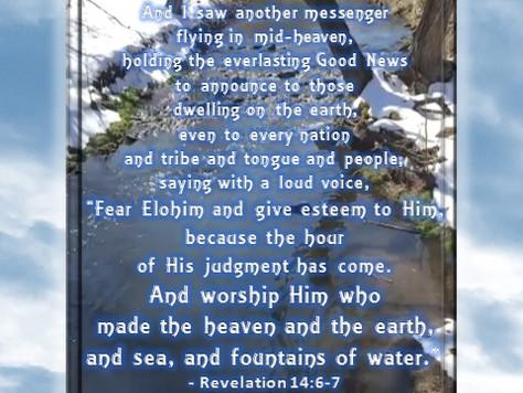 Worship Yahweh your Elohim