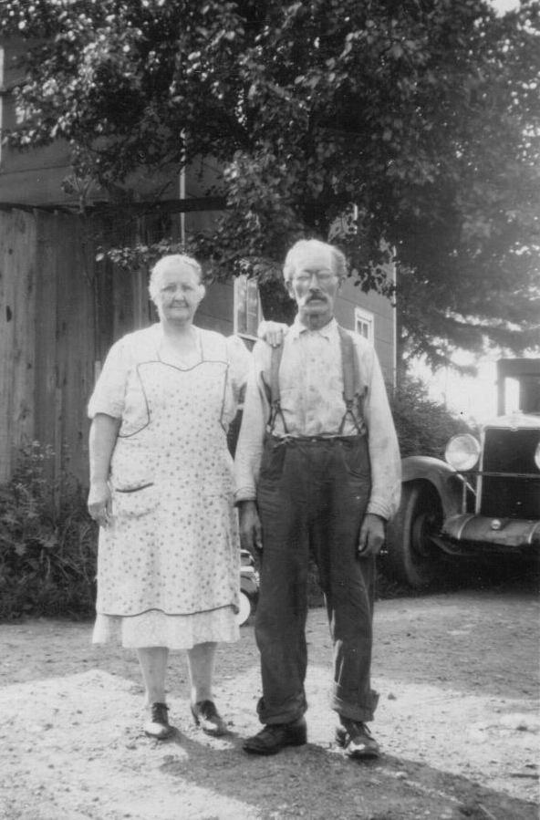 Maynard & Ada Reese photo