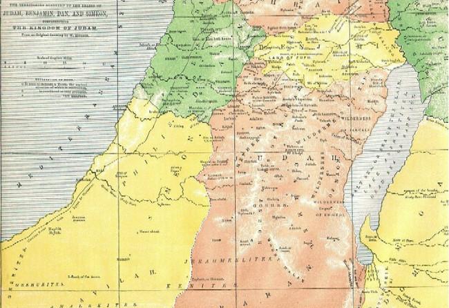 Map V - THE KINGDOM OF JUDAH