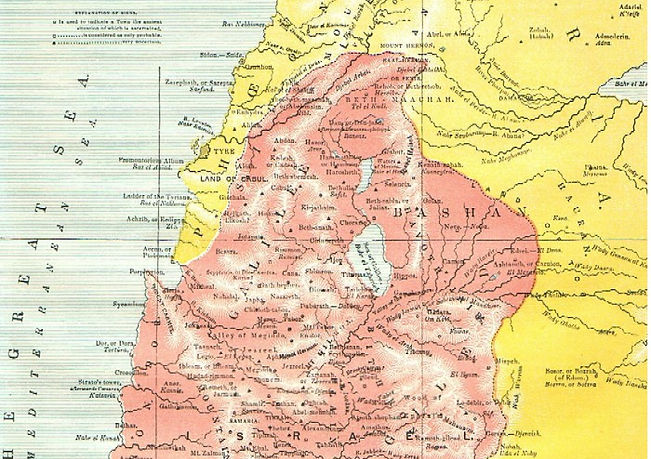 Map VII - THE KINGDOMS OF JUDAH AND ISRAEL, WITH PART OF PHOENICIA