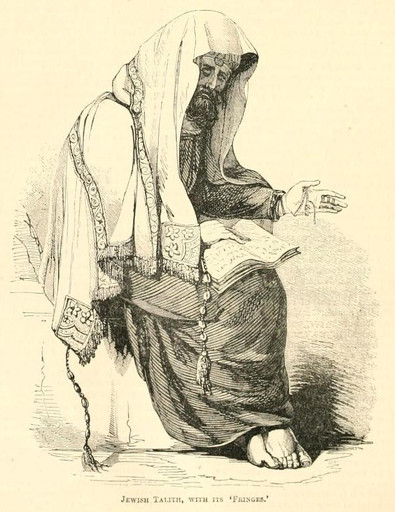 Jewish Talith