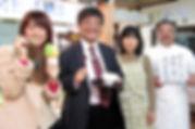 SBSテレビ|グルメ番組|経済ネタ|森永卓郎