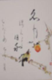 oku+no+hosomichi2.JPG