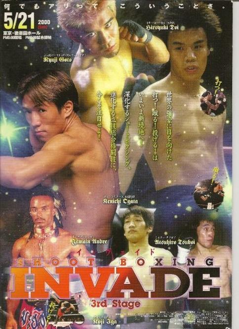 Japan poster.jpg