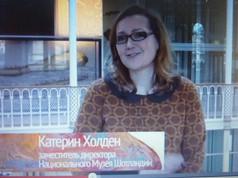 Catherine on Russian TV.JPG