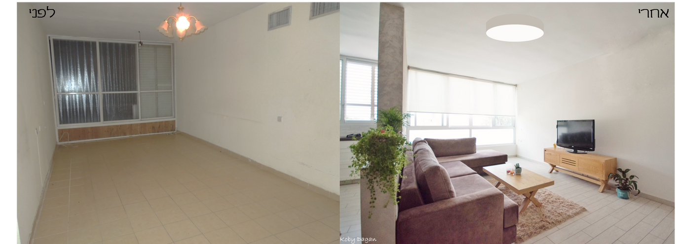 לפני ואחרי - שיפוץ דירה ברעננה