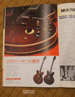 1978 Ad for Greco SA-800 ES-345 mode