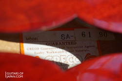 1981 Greco SA61-90 F-Hole Label