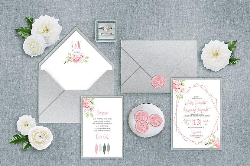 Сватбена покана, картичка и плик - Нежност, затваряне с восъчен печат
