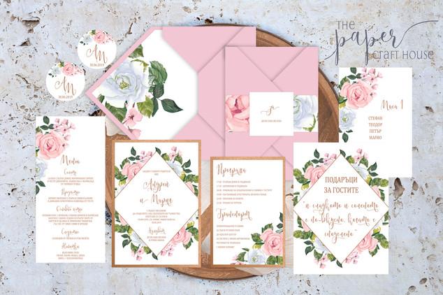 Сет - Розова градина