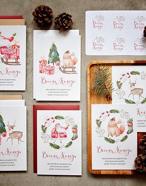 Коледни Картички - сет от 6