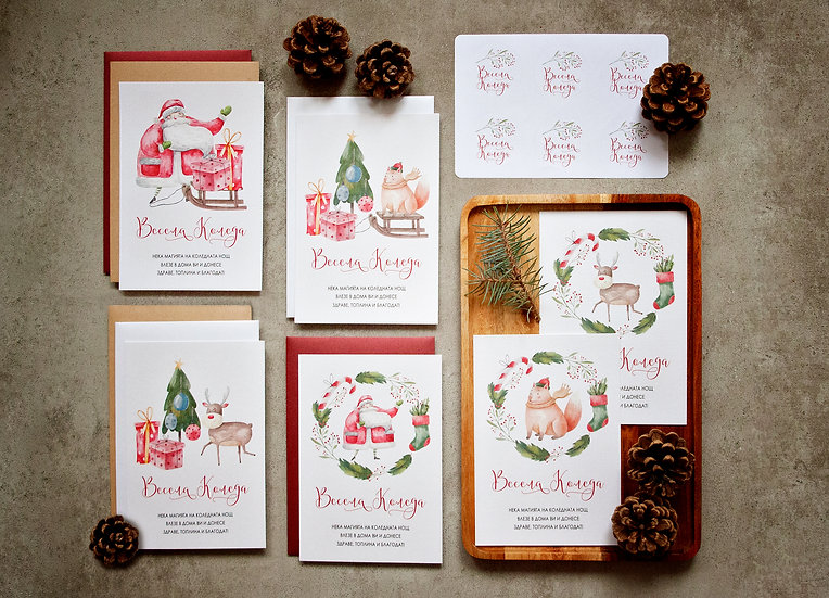 Коледни картички - Шест броя Весела Коледа картички