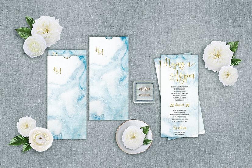 Сватбена покана - Синя мъглявина