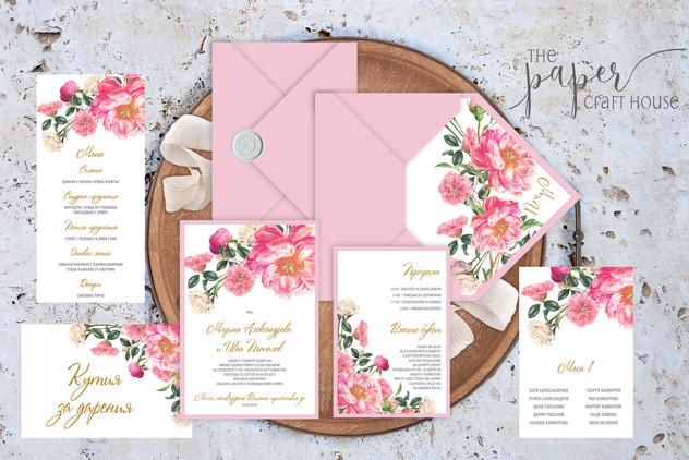 Сет покана и елементи - Розов романс
