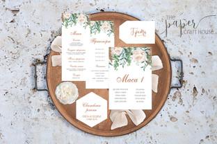 Елементи за сватбения ден - Зеленини