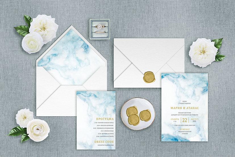 Сватбена покана, картичка и плик - Мечтание, затваряне с восъчен печат