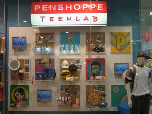 Penshoppe Teenlab