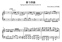 Levels 1-4 of Spring Festival Overture